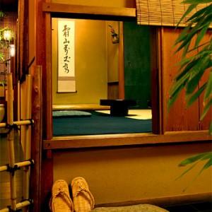 新宿 京懐石 柿傳02