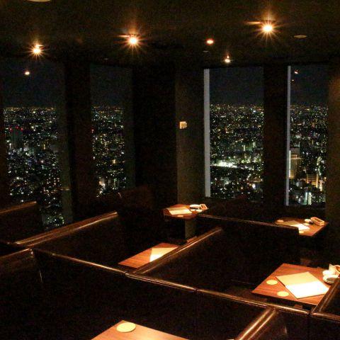新宿でプロポーズに最適なレストラン4選!