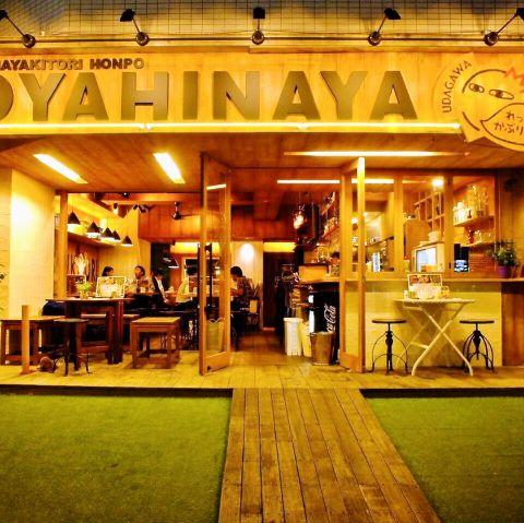 【渋谷】愛犬とディナー!渋谷でペット可な飲食店 14選