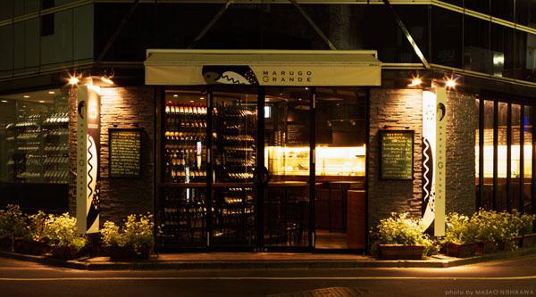 新宿ワインバル マルゴグランデ