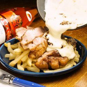 イタリアンバル渋谷 ura庭8528(ハコニワ) 個室イタリアン肉 驚きの誕生日サプライズ_01