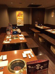 焼肉 牛伝 八王子石川町店