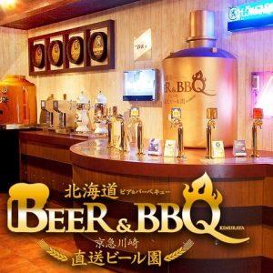 Beer&BBQ KIMURAYA 京急川崎_01