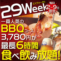 Beer&BBQ KIMURAYA 京急川崎_03