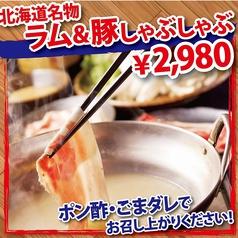 Beer&BBQ KIMURAYA 京急川崎_04