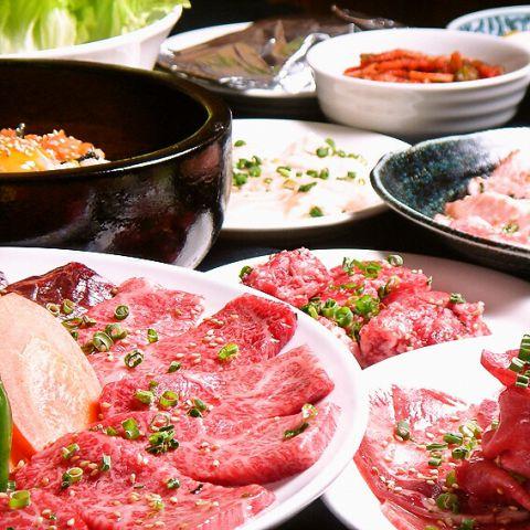 【大森】安いお得!大森で焼肉食べ放題がある店7選!!