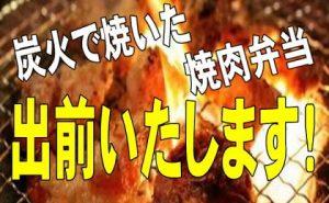 炭火焼肉 しちりんや_03