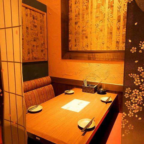 京都駅の接待・会食におすすめしたい人気店【日経 …
