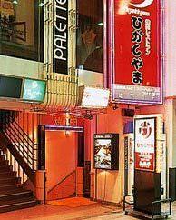 焼肉レストラン ひがしやま 仙台駅前店_03