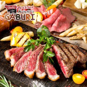BBQ&BEER 肉バルGABURI-ガブリ- 横浜駅前店_01