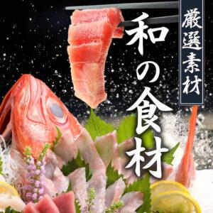 個室×創作和食居酒屋 北彩亭 札幌店_04