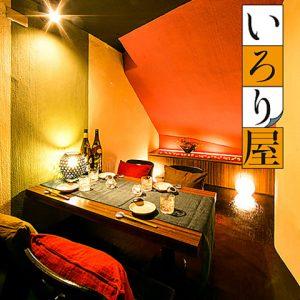 完全個室×和バル いろり屋‐iroriya‐ 新橋駅前店_01