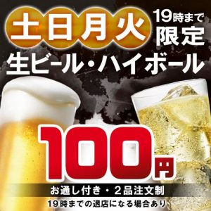 豪快肉バル だるま道場 新橋店_02