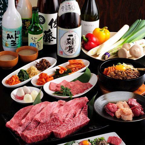 【天王寺】安いお得!天王寺で焼き肉食べ放題がある店11選!!
