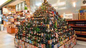 世界のビール博物館 グランフロント大阪店_05