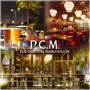 P.C.M.Pub Cardinal Marunouchi_01