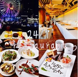 247restaurant(トウェンティーフォーセブンレストラン)_01