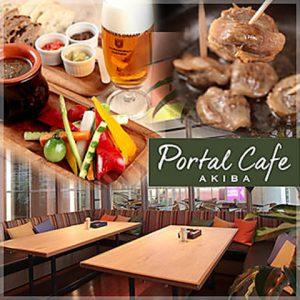 PORTAL CAFE(ポータルカフェ)_01