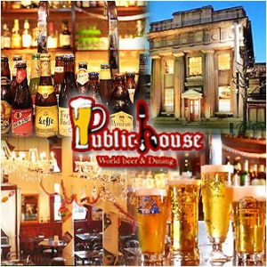 Public House World beer& Dining_01