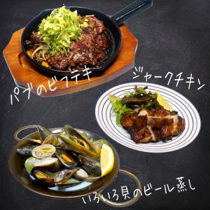 Public House World beer& Dining_02