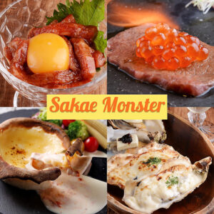 Garden個室 チーズカフェ Cheese Monster 栄錦店(栄&肉)_02