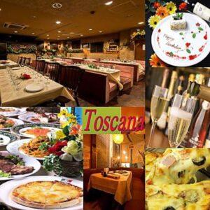 イタリアンレストラン トスカーナ_01