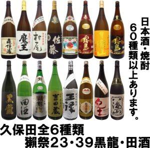 ビール100円『たんと』_03
