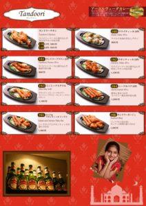 居酒屋インド料理店チャンドラマ_05