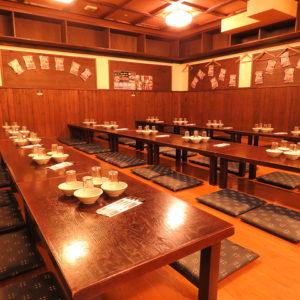 居酒屋一休 渋谷店05