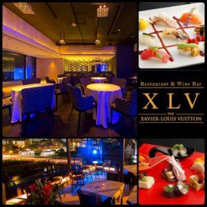 Restaurant & Wine Bar XLV_01