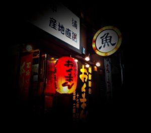 海鮮屋台 おくまん 神田店_05