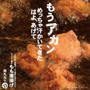 肉汁餃子と190円レモンサワー 難波のしんちゃん_03