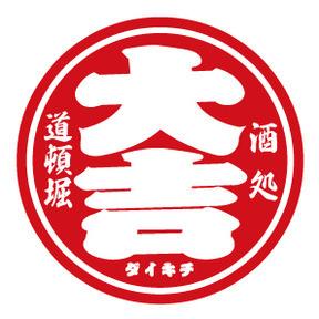 酒処 大吉_01
