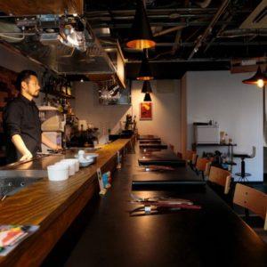 鉄板ニシムラ ~Organic Grill & Bio Wine~_04