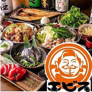 個室居酒屋 九州料理もつ鍋 エビス新宿西口店_01