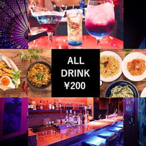 200円Bar moonwalk四条烏丸店01