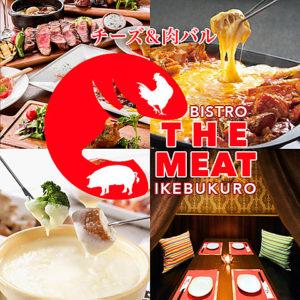 池袋 個室 で 3時間 飲み放題&食べ放題 チーズと肉バル Bistro The Meat 池袋東口本店_01