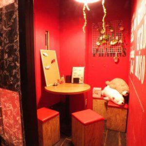寿しやの台所 渋谷店_05