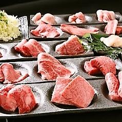 【銀座】銀座で焼肉を個室で食べられるお店15選!!