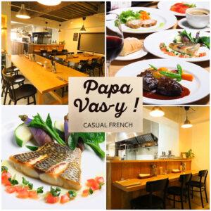 Papa Vasy (パパバジィ)_01