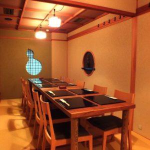 完全個室和食割烹 春夏秋冬 季の庭(ときのにわ)銀座店_04