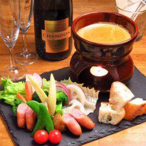 Cafe Dining SINO_03