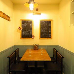 Cafe Dining SINO_04