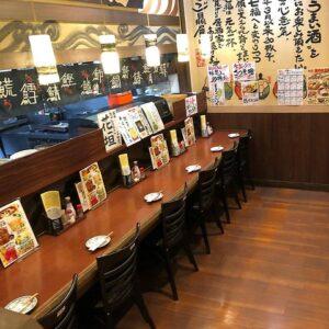 寿司居酒屋 七福 戸塚店_04