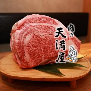 肉の天満屋_01