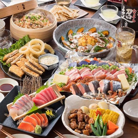 【溝の口】土日も平日も溝の口で昼飲みができるお店9選!!