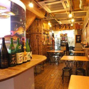 海鮮居酒屋 おさかな番長_05