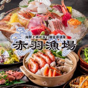 個室居酒屋 肉寿司と海鮮 赤羽漁場 赤羽店_01