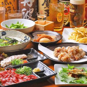 250円均一 旨食酒家 二代目かっちゃん_01