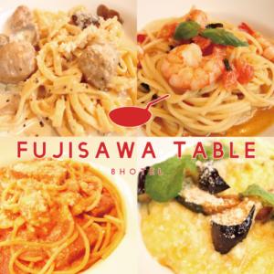 カジュアルイタリアン Fujisawa Table_01